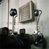供廣州壓縮空氣流量計|壓力補償空氣流量計