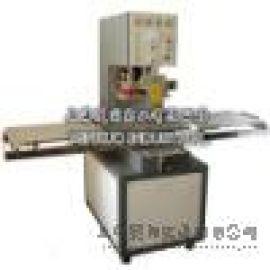 高周波PVC EVA包装袋焊接机 汽车脚垫焊接机