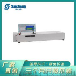 胶黏制品剥离机 电子剥离试验机