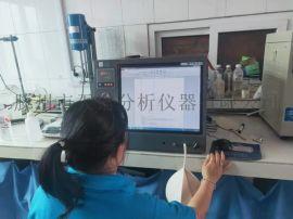 SP-7890B天然气成分热值分析仪