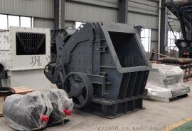 PFW反击式破碎机 矿山反击式粉碎制砂设备