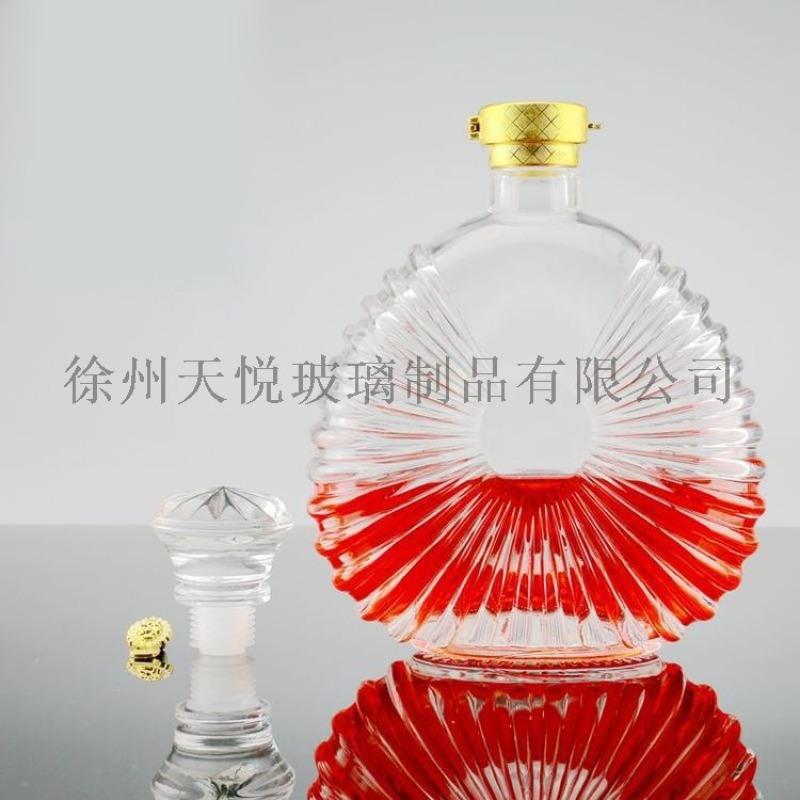 700ml玻璃酒瓶高白料洋酒瓶