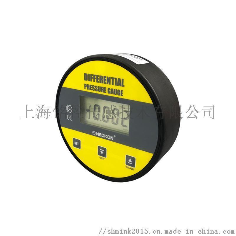 上海铭控:智能数显微差压表 数字风差压表 高精度微差压表