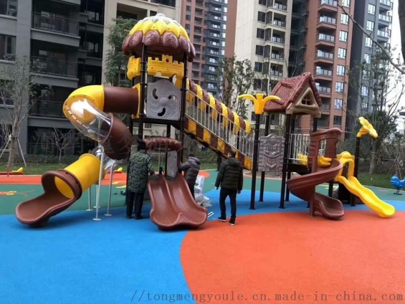 幼兒園兒童滑梯兒童大型玩具小區售樓部組合滑梯廠家直