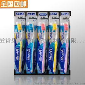 成人软毛 儿童牙刷 **牙刷 厂家生产批发