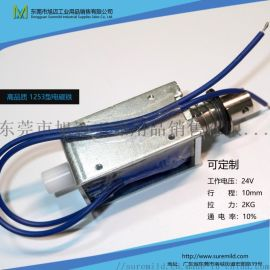 电磁铁研发、设计,厂家直销