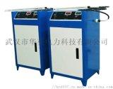 武汉熔喷布静电驻极设备HYZJ-120