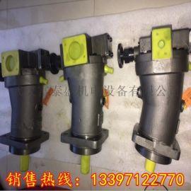A7V58DR1RPF00锻压机铝材厂报价
