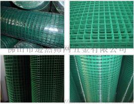 镀锌防腐电焊网供应商 广东佛山电焊网供应商
