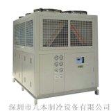 反應釜冷卻機,工業冷卻水降溫系統