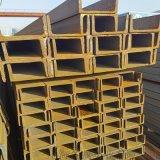 供應槽鋼幕牆鍍鋅槽鋼定製加工槽鋼切割焊接u型鋼