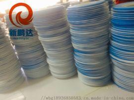 高导热散热双面胶带 蓝色导热绝缘阻燃双面胶带