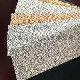 织布机用糙面橡胶带/包辊胶皮/糙面皮包辊带