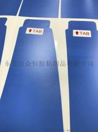 汽车五金件出货膜 蓝色吸附膜 PVC蓝膜