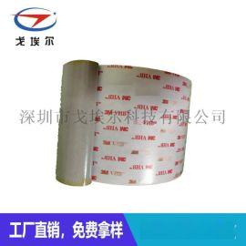防水3m双面胶粘性胶带