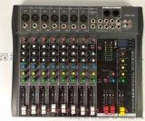 直播專業12路調音臺帶效果器舞臺婚慶家用藍牙K歌錄音