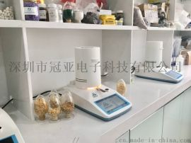 白乳胶固含量测定仪工作原理
