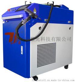 东莞手持激光焊接机厨房不锈钢水槽焊接