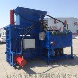 柴電兩用臥式壓塊機 全自動青儲打包機