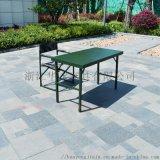 士兵摺疊桌椅部隊會議桌軍迷部隊用的摺疊桌行軍桌