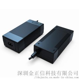 42V1.5A电动滑板车充电器
