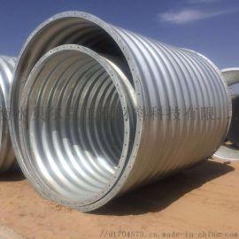 大口径钢波纹管涵安装过程中操作