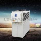 工业冷水机(LX-50K)