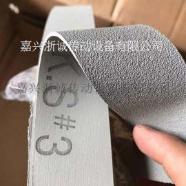 日本进口kureha包辊带ks-3 刺皮