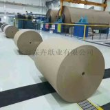 紙管專用進口牛卡紙,美國牛卡紙