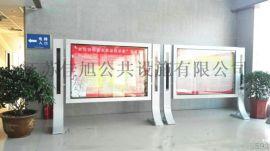 湖南株洲广告加工材料