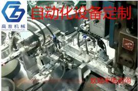 供应铝合金散热器自动装配机