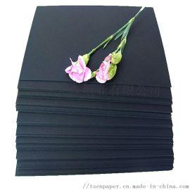 双透黑卡纸用于相册内页纸儿童画画纸纸张表面光滑细腻