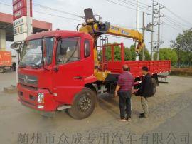 东风锦程12吨随车吊徐工随车吊厂家直销