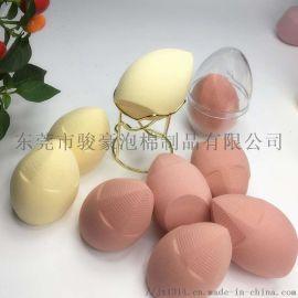 直销美妆蛋葫芦粉彩妆蛋斜切海绵粉扑