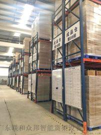 工厂重型货架大型仓储货架高位工业仓库托盘货架
