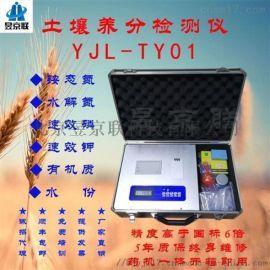 YJL-TP01 土壤肥料检测成分分析仪