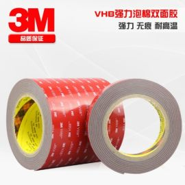 3M4991VHB灰色泡棉双面胶带防水汽车  胶