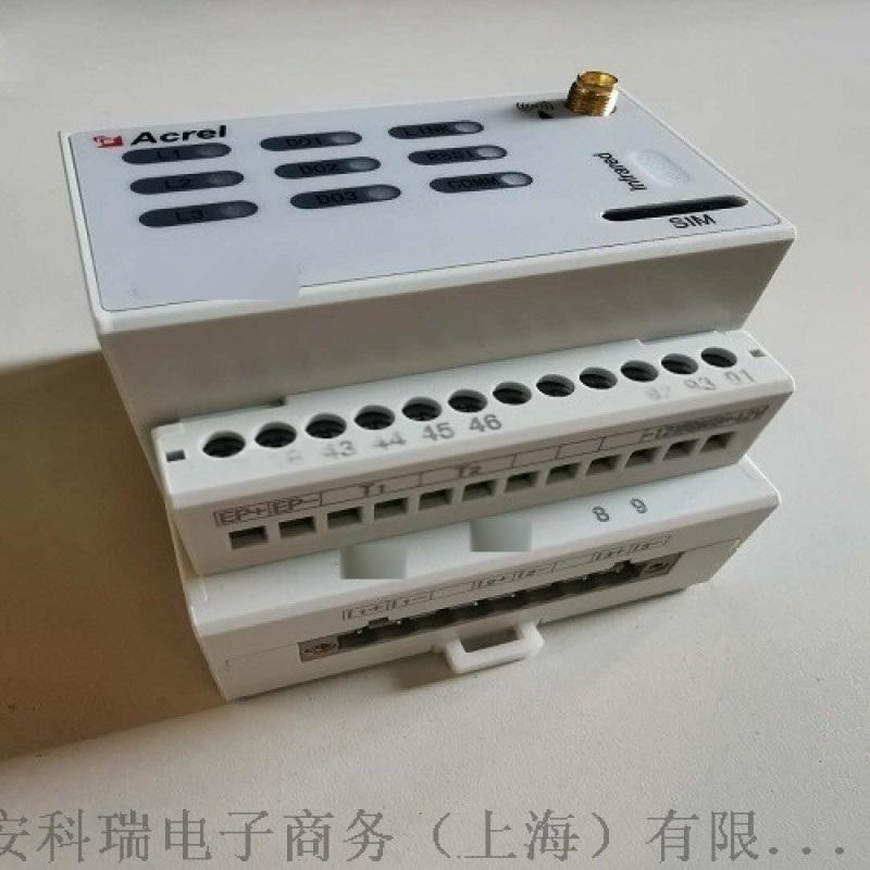 ADW350WA外置互感器电流采样电能表