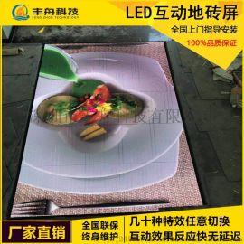 户外互动感应LED地砖屏酒店舞台人体互动**地面led地板显示屏