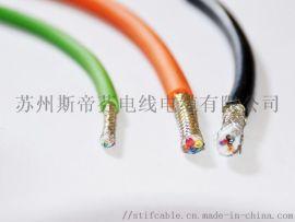 高柔性耐弯曲耐磨拖链电缆TRVV/TRVVP