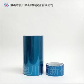 奥川顺新材料丨蓝色硅胶PET保护膜的应用