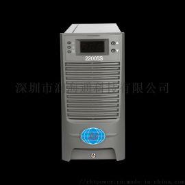 智能RT22005D直流屏充电模块