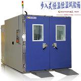 步入式恒温恒湿试验箱 大型环境湿热测试舱