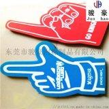 定製EVA手掌手指可定製印刷廣告eva手指廠家直銷
