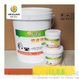 深圳低温润滑脂/低温润滑脂厂家 深圳低温润滑脂