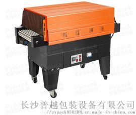 BS-G4525长沙热收缩包装机 彩盒收缩机