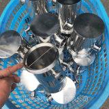 不鏽鋼地漏_304 空氣阻斷裝置、防倒灌隔斷器