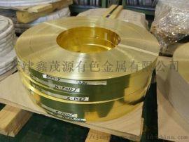 黃銅排 黃銅方棒
