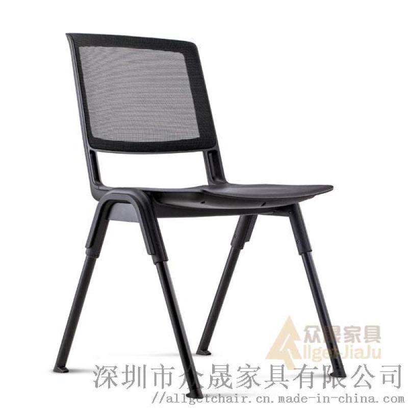 四脚培训椅 时尚可重叠会议椅 学校可连排学习椅
