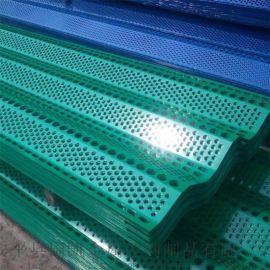 安平 国凯 镀锌板喷塑防风抑尘网
